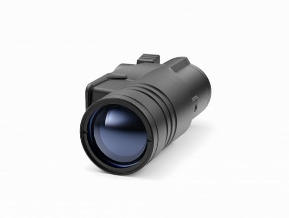 ИК-осветитель Ultra X940