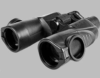 Бинокль Юкон Pro 7х50 WA