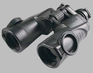 Бинокль Юкон Pro 16x50 (без с/ф)