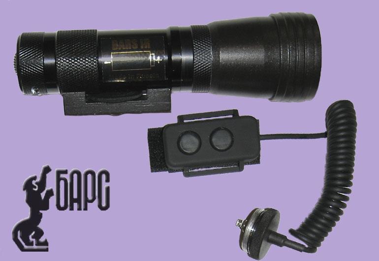 ИК подсветка Bars IR K 3 А 805 нм c кроншт. и кн.