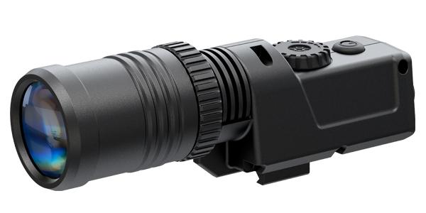 ИК-фонарь Pulsar Х850