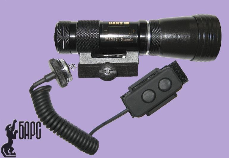 ИК подсветка Bars IR K 3 А 850 нм c кроншт. и кн.