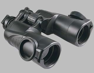 Бинокль Юкон Pro 16х50