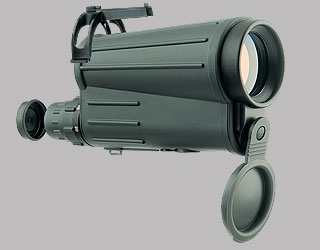Зрительная труба 20-50х50